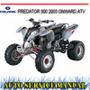 Thumbnail POLARIS PREDATOR 500 2003+ ATV REPAIR SERVICE MANUAL
