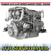 Thumbnail YANMAR 4JH3 4JHE SERIES MARINE DIESEL ENGINE WORKSHOP MANUAL