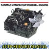 Thumbnail YANMAR 4TNV84T-DFM DIESEL ENGINE WORKSHOP SERVICE MANUAL