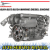 Thumbnail YANMAR 6LYA 6LY2 6LY2A MARINE DIESEL ENGINE WORKSHOP MANUAL