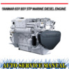 Thumbnail YANMAR 6SY 8SY STP MARINE DIESEL ENGINE WORKSHOP MANUAL