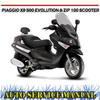 Thumbnail PIAGGIO X9 500 EVOLUTION & ZIP 100 SCOOTER WORKSHOP MANUAL