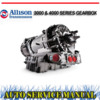 Thumbnail ALLISON TRANSMISSION 3000 & 4000 SERIES WORKSHOP MANUAL