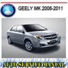 Thumbnail GEELY MK SEDAN 2008-2011 REPAIR SERVICE MANUAL