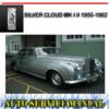 Thumbnail ROLLS ROYCE SILVER CLOUD MK I II 1955-1962 WORKSHOP MANUAL