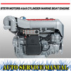 Thumbnail STEYR MOTORS 4 & 6 CYLINDER MARINE ENGINE WORKSHOP MANUAL