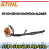 Thumbnail STIHL BR 500 550 600 BACKPACK BLOWER SERVICE REPAIR MANUAL