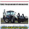 Thumbnail TEREX 760 820 860 880 970 980 BACKHOE WORKSHOP MANUAL