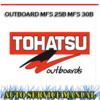 Thumbnail TOHATSU OUTBOARD MFS 25B MFS 30B WORKSHOP SERVICE MANUAL