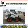 Thumbnail BOBCAT 873 SKID STEER LOADER WORKSHOP FACTORY SERVICE MANUAL