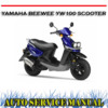 Thumbnail YAMAHA BEEWEE YW100 SCOOTER 1999-2003 WORKSHOP MANUAL