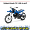 Thumbnail YAMAHA PW50 PEE WEE 50 BIKE WORKSHOP REPAIR SERVICE MANUAL