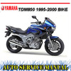 Thumbnail YAMAHA TDM850 TDM-850 1995-2000 BIKE WORKSHOP SERVICE MANUAL