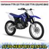 Thumbnail YAMAHA TTR125 TT-R125E TT-R125LWE BIKE WORKSHOP MANUAL
