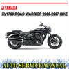 Thumbnail YAMAHA XV1700 ROAD WARRIOR 2000-2007 BIKE WORKSHOP MANUAL