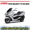 Thumbnail YAMAHA YP250 MAJESTY YP-250 BIKE WORKSHOP SERVICE MANUAL
