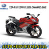 Thumbnail YAMAHA YZF-R15 YZFR15 2008 ONWARD BIKE REPAIR SERVICE MANUAL