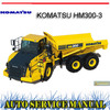Thumbnail KOMATSU HM300-3 ARTICULATED DUMP TRUCK WORKSHOP MANUAL