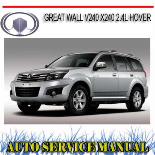 great wall x240 workshop manual pdf