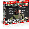 Thumbnail *BRAND NEW* The Spanish Language Speed Learning Course - PRIVATE LABEL RIGHTS INCLUDED!!