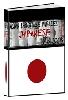Thumbnail Japanese phrases Mini-eBook