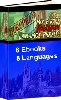 Thumbnail 8 Languages Phrases