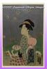 Thumbnail Japanese Ukiyoe Images + 2000
