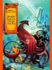 Thumbnail 20000 Leagues Under the Sea *with MRR*