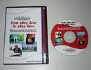 Thumbnail From eBay Zero to eBay Hero
