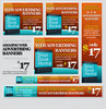 Thumbnail 24 Effective Web Advertising Banners - Resale Rights