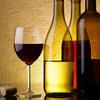 Thumbnail 1260 Wine PLR Articles