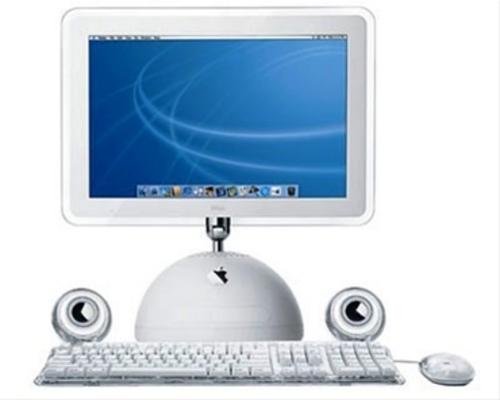 Pay for Apple iMac G4 Flat Panel Service Manual & Repair Guide