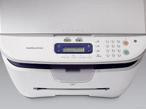 Pay for Canon LaserBase MF3220