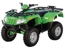 Thumbnail Arctic Cat 2006 ATV 400/500/650 Repair Service Manual