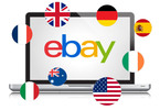 Thumbnail PROMOTING YOUR EBAY SHOP