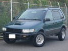 Thumbnail MITSUBISHI RVR 1991-1997 WORKSHOP SERVICE REPAIR MANUAL