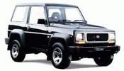 Thumbnail DAIHATSU FEROZA ROCKY F70 F75 F77 F80 F85 WORKSHOP MANUAL