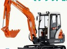 Thumbnail Kubota KH 36 41 51 61 66 91 101 151 Excavator Service Manual