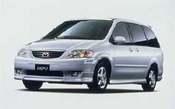 Mazda Mpv 2000 2002 Workshop Factory Service Repair Manual Downlo