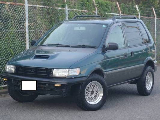 Pay for MITSUBISHI RVR 1991-1997 WORKSHOP SERVICE REPAIR MANUAL