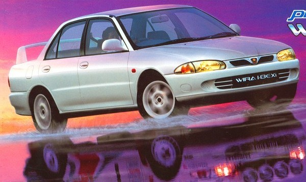 Pay for PROTON PERSONA WIRA 1996-2005 ENGINE WORKSHOP SERVICE MANUAL