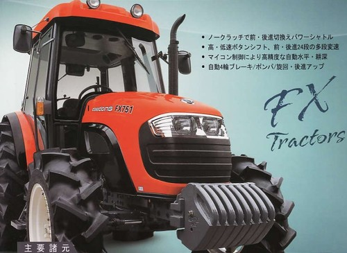 kioti daedong fx751 tractor service repair workshop manual download