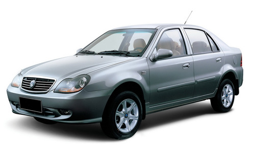 Geely Ck 2005-2012 Factory Workshop Service Repair Manual