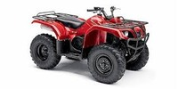 Thumbnail Yamaha Bruin 350 4x2 ATV (2 Manual Set)2004-2006 Owners & Factory Service Repair Workshop Manual Download PDF