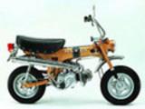 Thumbnail Honda ST50 ST70 CT70 Shop Service Repair Workshop Manual - #1 DOWNLOAD