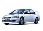 Thumbnail Mitsubishi LANCER EVOLUTION VII SERVICE REPAIR MANUAL DOWNLOAD