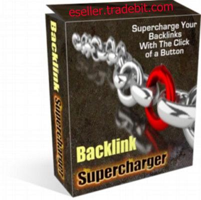 Pay for Backlink SUPERcharge + MRR + Tutorial