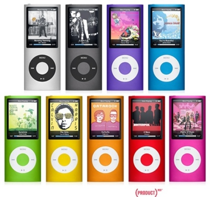 Pay for 190 iPod Articles - High Quality Articles - PLR