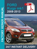 Thumbnail FORD KUGA mk1 2008-2013 service workshop repair manual