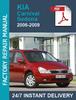 Thumbnail Kia Carnival Sedona 2006-2009 service workshop repair manual